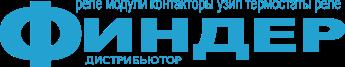 ООО Евроком дистрибьютор продукции Финдер: реле, датчики движения, KNX, таймеры, термостаты, контакторы, УЗИП, твердотельные реле, вентиляторы, электронагреватели Finder.